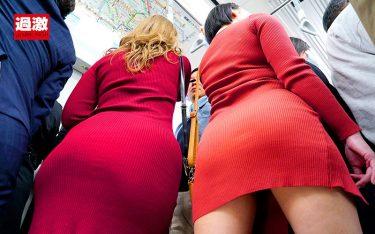 ムチムチなデカ尻痴女2人が満員電車に乗り込み偶然近くにいた男のチンポを巨尻で挟み込み着衣セックス